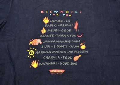 Kenya_t_shirt_d31_9799