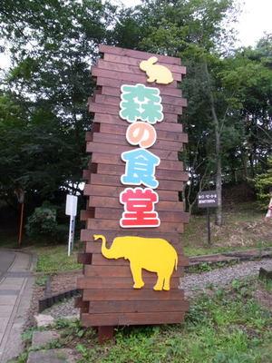 Yagiyama_r0013107