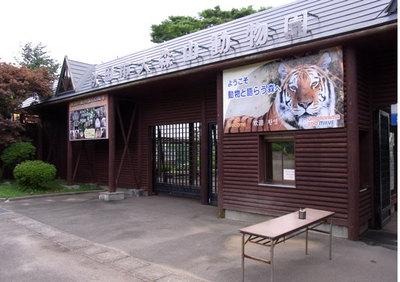 Ohmoriyama_r0013392