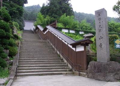 Tohoku_r0013164