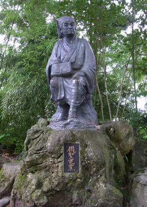 Tohoku_r0013171