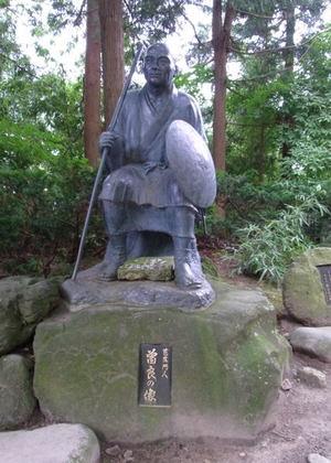 Tohoku_r0013173_2