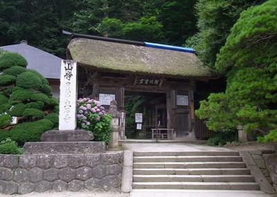 Tohoku_r0013174