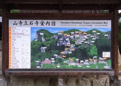 Tohoku_r0013175