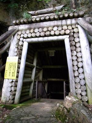 Tohoku_r0013265_3
