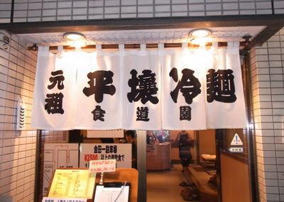 Tohoku_r0013297