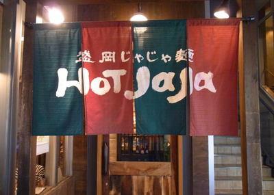 Tohoku_r0013336