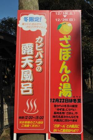 Nagasakibp_d30_0109