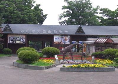 Ohmoriyama_r0013391