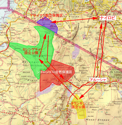 Kenya_tanzania_route